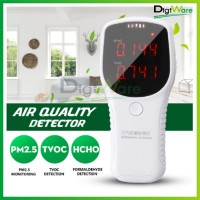 Air Quality Detector Formaldehyde Sensor PM2.5 TVOC HCHO